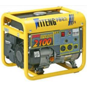 1KW汽油发电机,型号YT2100DC
