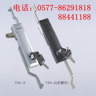 ms734连杆锁-电柜门锁