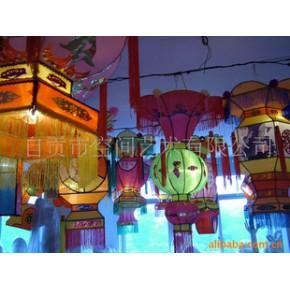 【空间艺术】供应花灯、宫灯,手工花灯,手工彩灯,工艺灯