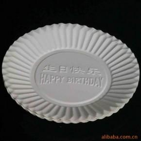 上海加含69759001供应食品包装用纸边角