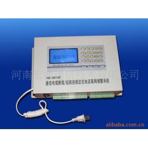 批发供应通信电缆断缆/短路巡检定位报警器