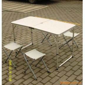 箱式折叠桌椅,一桌四椅,户外旅游桌椅