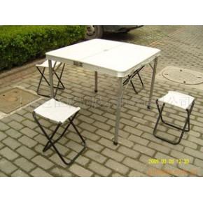铝合金方形折叠桌椅,收纳折叠桌椅,分体桌椅