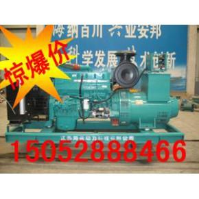 重庆康明斯发电机组---江苏海兴动力科技有限公司专业生产厂家