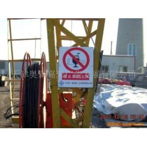 企业可视化管理之禁止标志牌