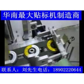 平面切割片自动贴标机