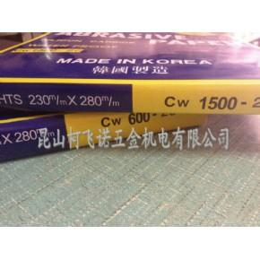 耐水砂纸 韩国进口鹰牌水磨砂纸