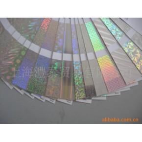 金属颜料箔镭射木纹珠光烫金纸