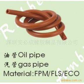 油管。气管 氟橡胶 不限(mm)