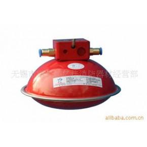 脉冲超细干粉自动灭火装置