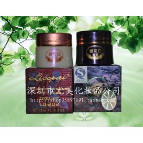 台湾丽可白美白祛斑早晚霜 丽可白化妆品