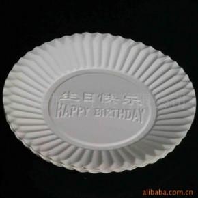 上海加含纸盘纸碟 纸盘 一次性材质