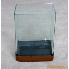 包边玻璃鱼缸