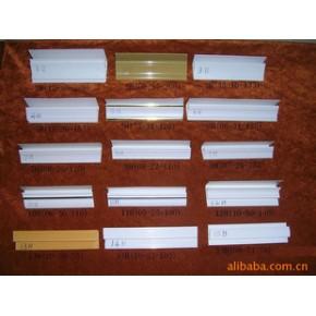 PVC 装饰条  角线 镜框线 挂镜线