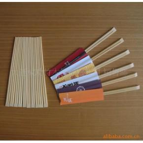 超格供应优质一次性竹筷子