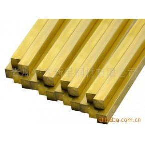 黄铜棒-四方 铜棒材 黄铜