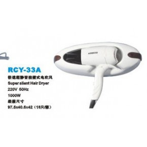 酒店电吹风(墙壁式)RCY-33A