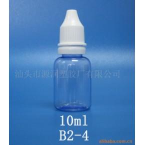专业供应滴眼液瓶 源润塑胶