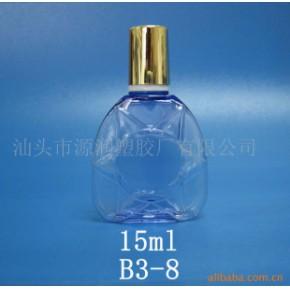 15ml滴眼液瓶 源润塑胶