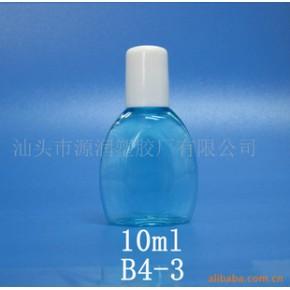 10ml眼药水瓶