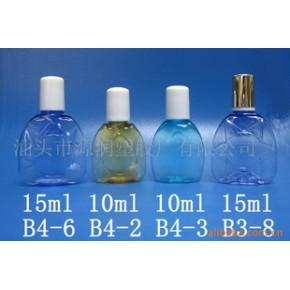15ml眼药水瓶