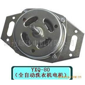 电机(高品质,YXQ系列铝壳铝线电机)