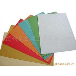 办公耗材 装订封面  彩色皮纹纸