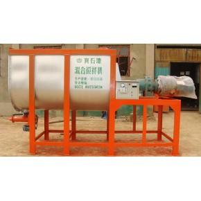 厂家厂价10吨卧式真石漆搅拌机供应新老用户