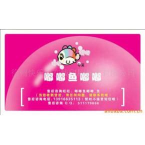 提供铜版纸彩色名片加工 文广类产品印刷