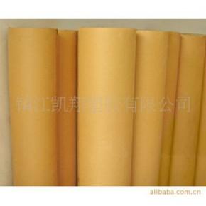 纸筒 多种 750(mm)