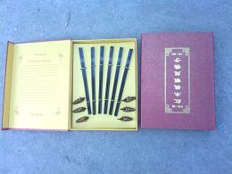 红木嵌银筷子
