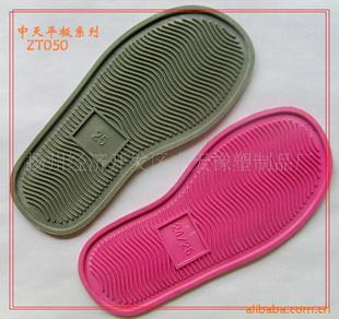 【tpr鞋底】价格|批发|厂家