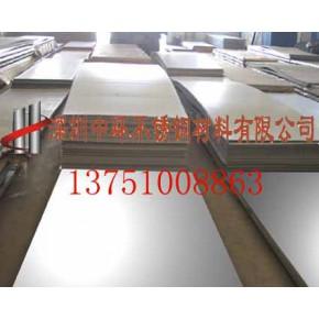 不锈钢板材厂家批发321磨砂板,拉丝板,雪花砂板,180#拉丝
