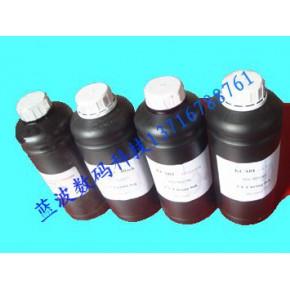 UV墨水  UV清洗液  UV平板机配件