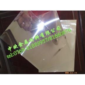 7075批发价格,7A04进口铝合金价格,高硬度铝板