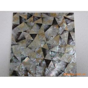 批发供应贝壳装饰板,无规则三角形密拼()