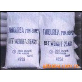 硫脲 硫脲 硫代尿素 医药