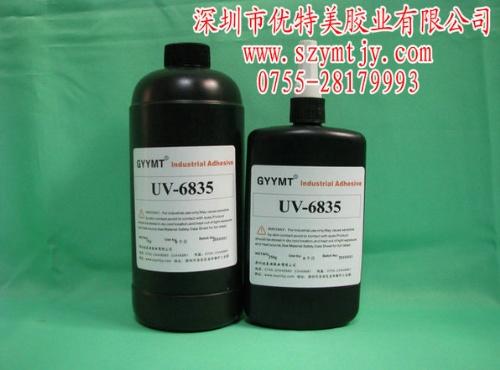 深圳安防胶水 电子UV胶水