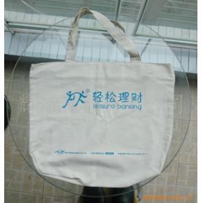 棉帆布袋,手提购物袋 ( 欧洲标准)