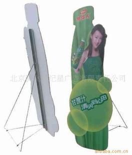 【展板,广告看板-人形立牌