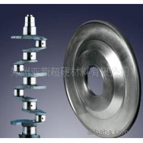 砂轮,郑州亚新超硬材料 曲轴磨砂轮
