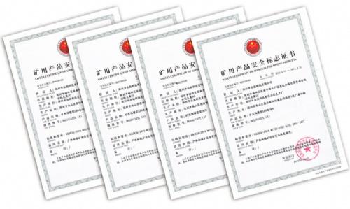 深圳市众朗科技有限公司获得四项煤安标志证书