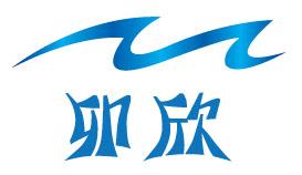 上海卯欣实业有限公司