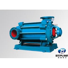 多级矿用离心泵 MD型矿用多级离心泵 矿用耐磨多级泵图纸