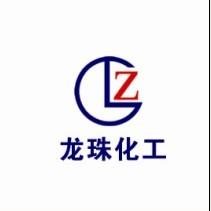 连云港龙珠化工有限公司