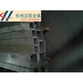 10*10*1.2方管,铝合金方管