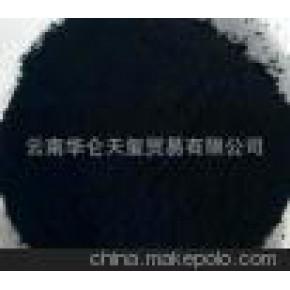 云南华仑天玺活性炭厂|粉状活性炭、脱色活性炭、饮用水活性炭