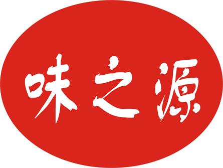 郑州味之源饮品有限公司