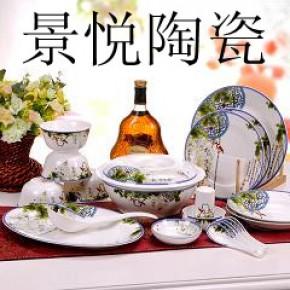 家用陶瓷餐具价格