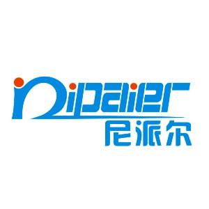 深圳市尼派尔科技有限公司